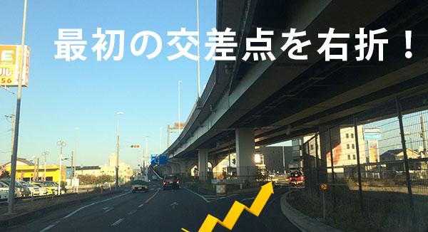 最初の交差点を曲がるともう前方に宮島ビルが見えております。