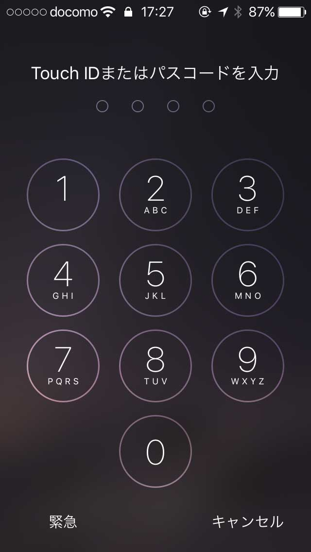 iPhoneロック画面。パスワードを入力してください。